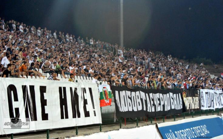 Феновете на Локомотив Пловдив с отворено писмо