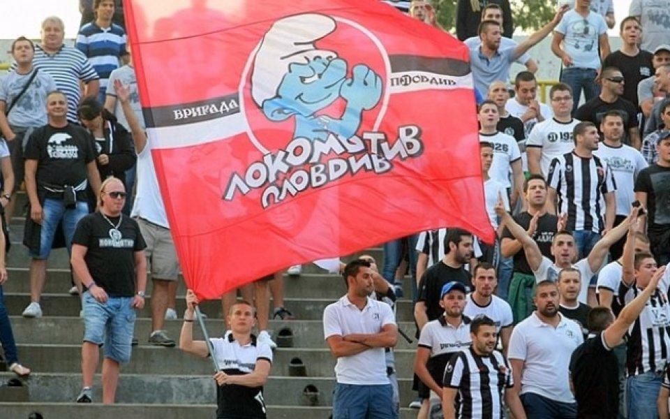 400 фена на Локомотив подкрепят своите в Коматево