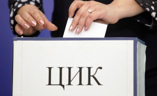 Започва регистрацията на партиите за изборите