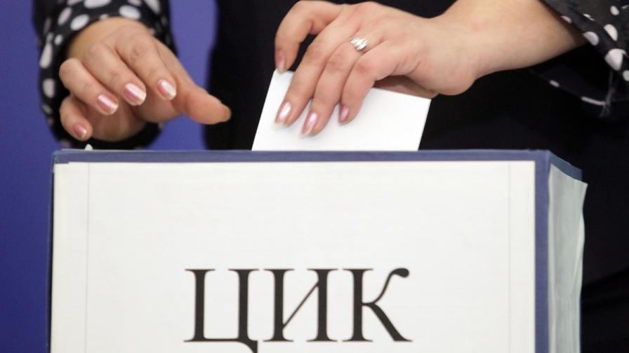 ЦИК отказала регистрация на две партии