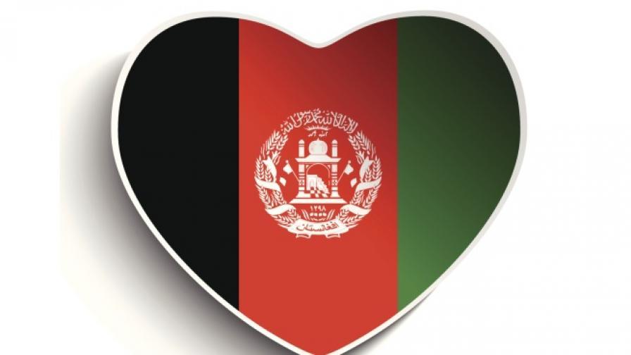 Една забранена любов в Афганистан