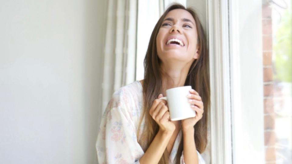 Оптимистични мисли за усмихнат и по-добър старт на деня