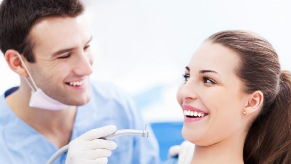 Как да изберете най-подходящия за вас зъболекар