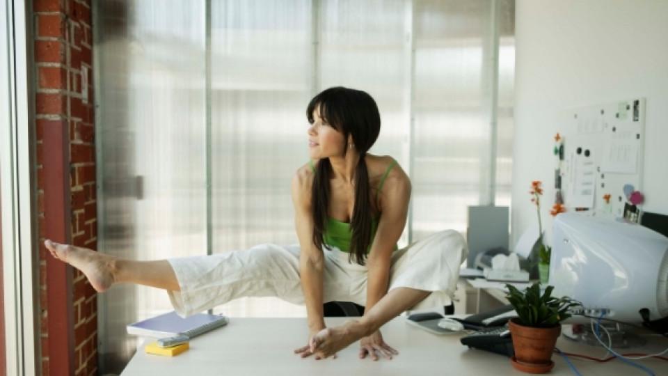 По-малко заседяване – по-дълъг и здрав живот