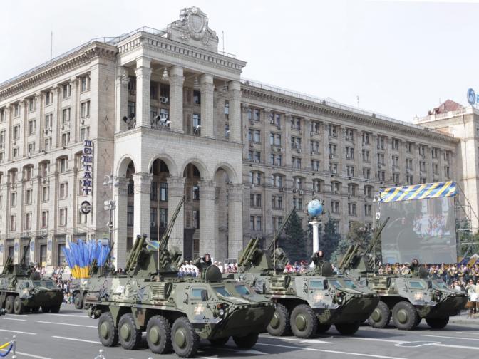 Украйна