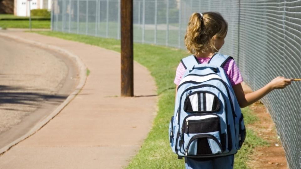 Началото на есента отключва депресия у децата