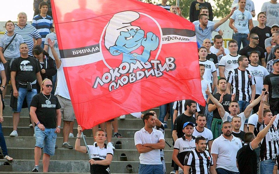 Фенклубът на Локомотив Пловдивсе присъедини в подпомагането на борбата с