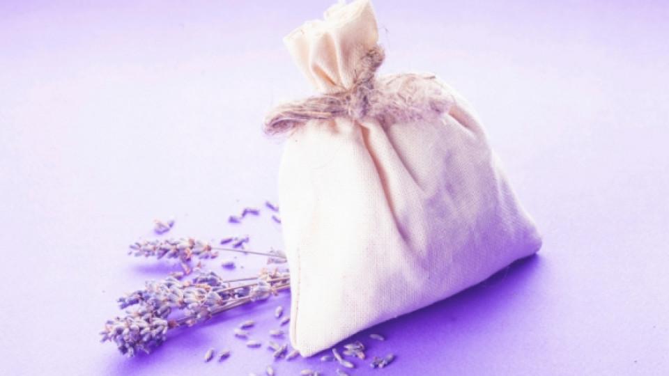 Как да си направим ароматни торбички