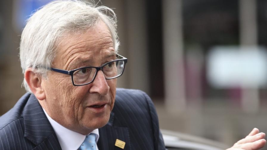 Жан-Клод Юнкер представи кандидатите за еврокомисари