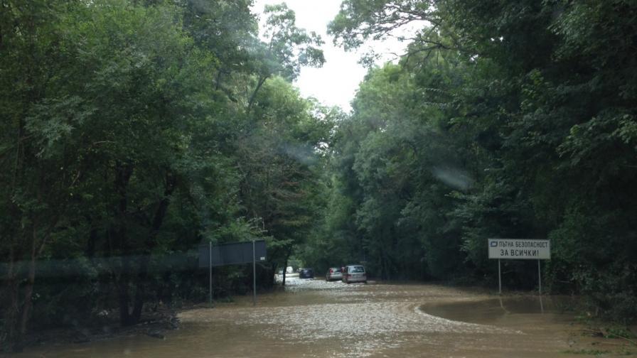Наводненията засегнаха около 80 населени места