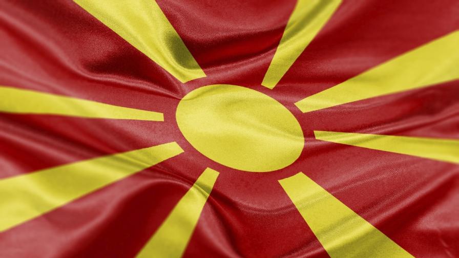 Македония позволи на мигрантите да преминават през страната легално
