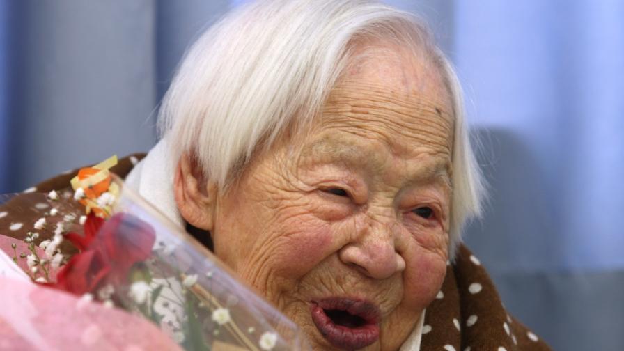 Япония със световен рекорд по столетници