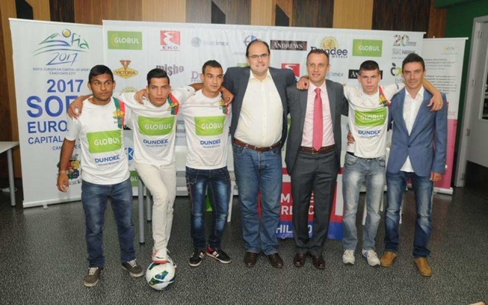 Отбор на надеждата със заявка за Мондиал 2014