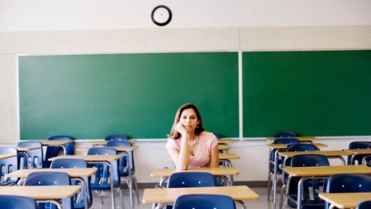 училище класна стая