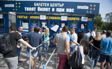 Десет лева билетът за Поморие - Левски