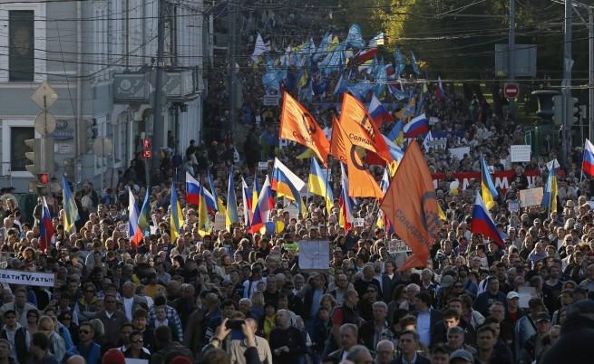 Хиляди руснаци на протест в Москва срещу ролята на Кремъл в Украйна