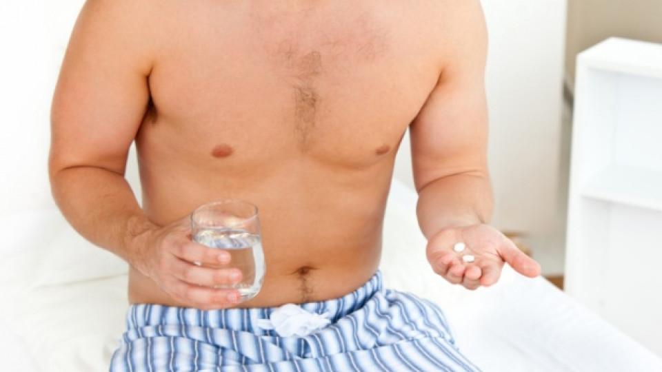 Вече и за мъжете има контрацептивни хапчета