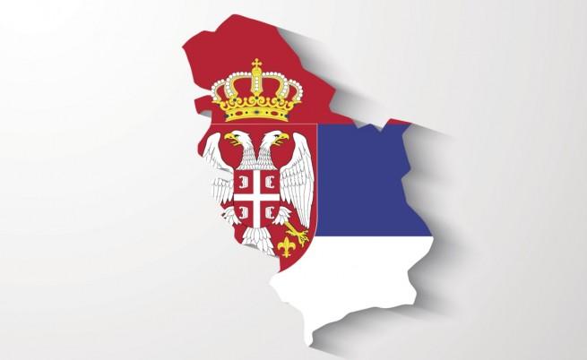 И Сърбия била в коалицията срещу ИД
