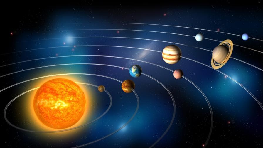 Астрономи: Има още две планети в Слънчевата система