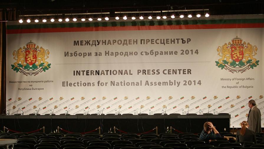 Русия е недоволна от изборите в България, пишат руски медии