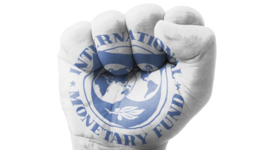 МВФ понижи прогнозата си за икономиката на България