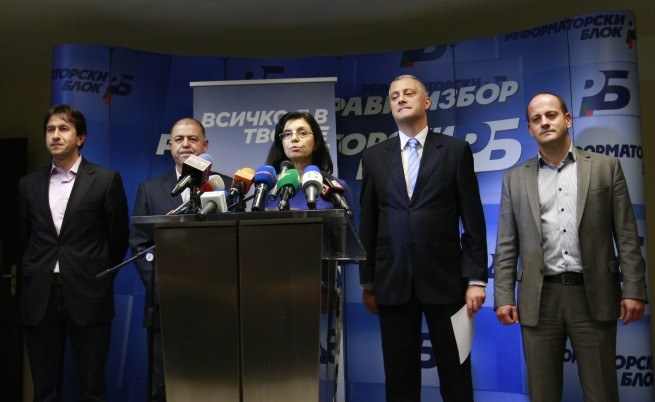 Реформаторският блок иска коалиционно реформаторско правителство