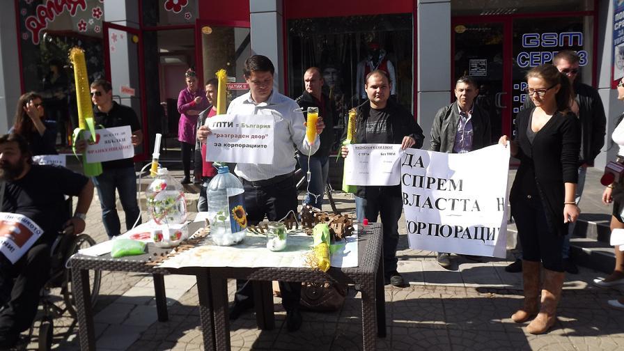 Европа протестира срещу ТПТИ