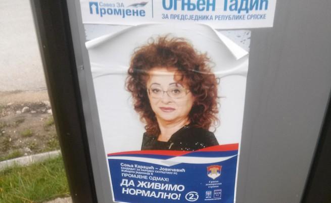 Дъщерята на Караджич – кандидат за депутат в Босна