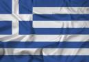 Гърция заби нож в гърба на ЕС
