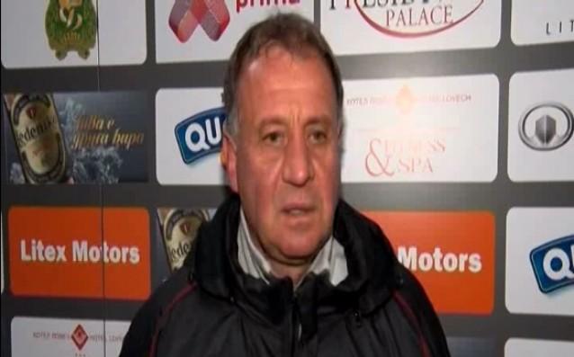 ВИДЕО: Треньорът на Пирин ГД обясни загубата от Литекс