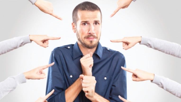 мъж вина присъда страх пакост издънка