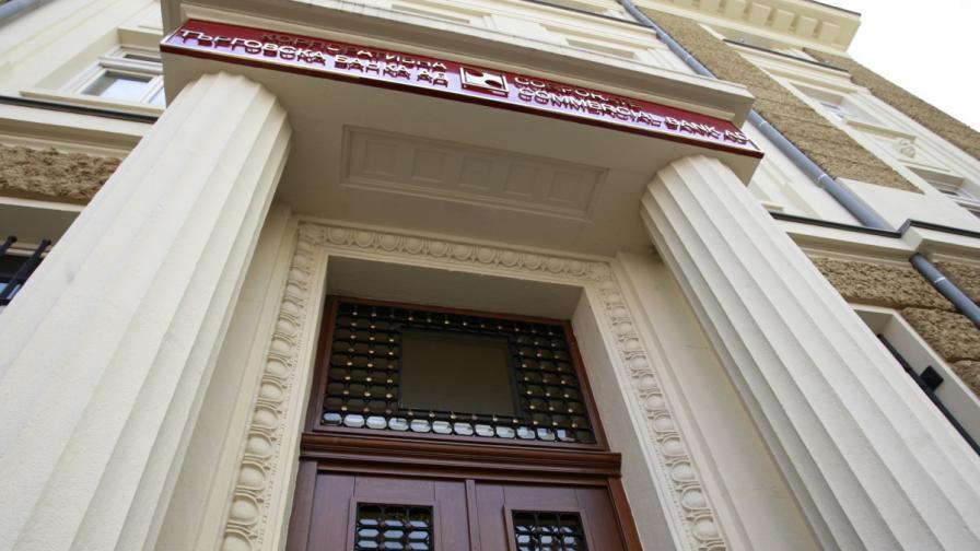 Изплащането на влоговете в КТБ започва на 4 декември