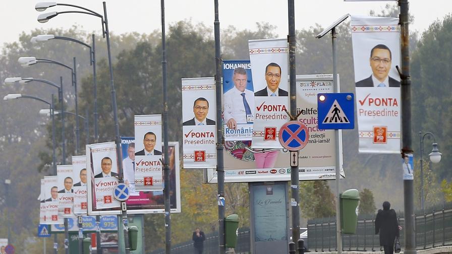 Румънците гласуват днес за президент