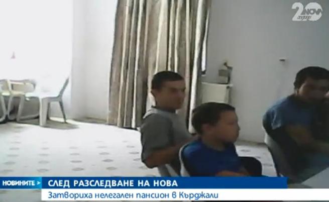 Затвориха нелегален мюсюлмански пансион в Кърджали