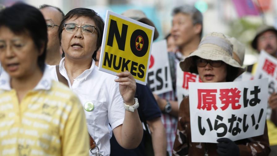 Много японци протестираха срещу атомните централи в края на септември