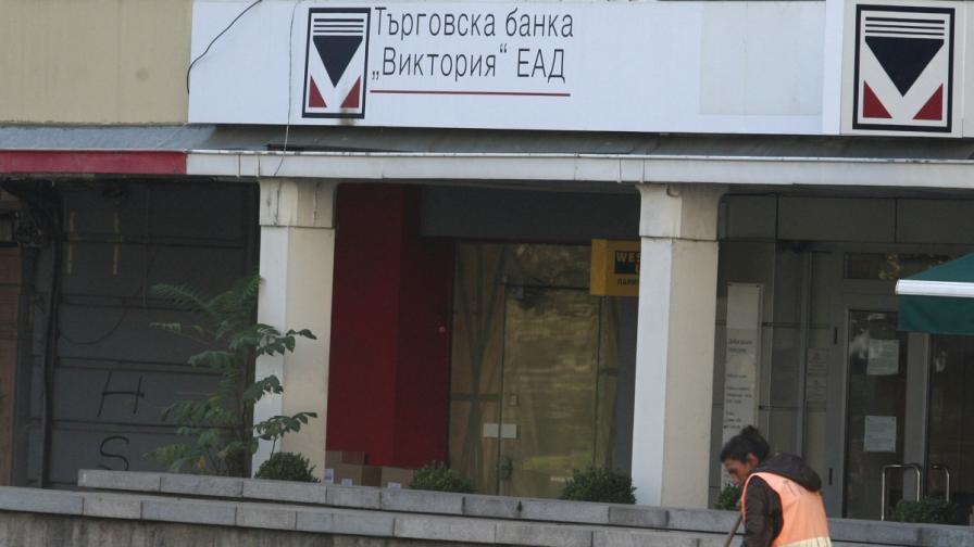 """""""Лев Инс"""" иска да купи банка """"Виктория"""""""