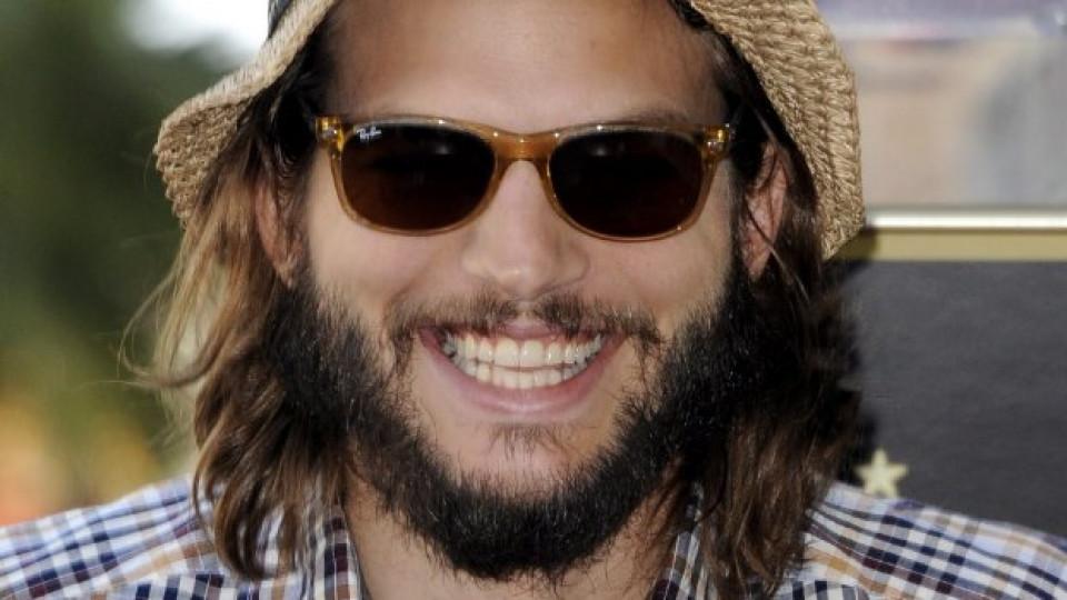 Стига вече с тази брада