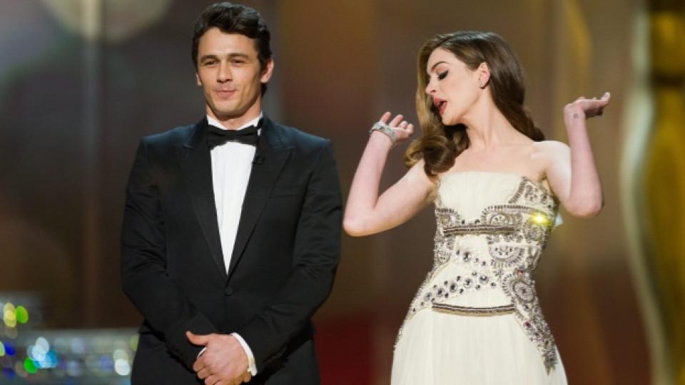Джеймс Франко и Ан Хатауей бяха водещи на миналогодишната церемония по раздаването на наградите Оскар