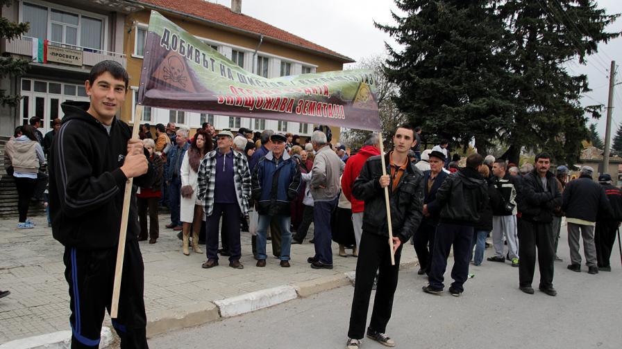 Протест в Шуменско срещу проучвания за нефт и газ