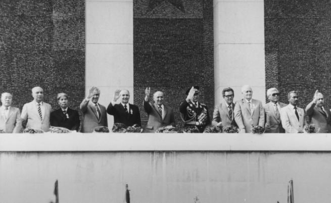 10 ноември – 25 години от началото на прехода