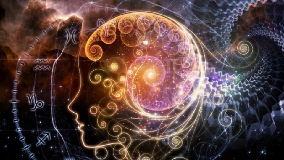 Как да изберем личен астролог - I част