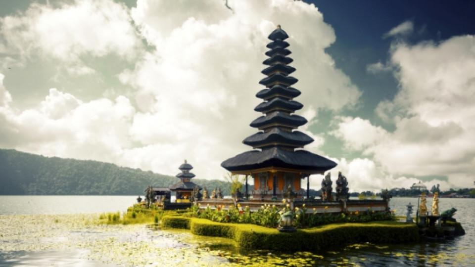 През 2015 трябва да отидеш в Бали