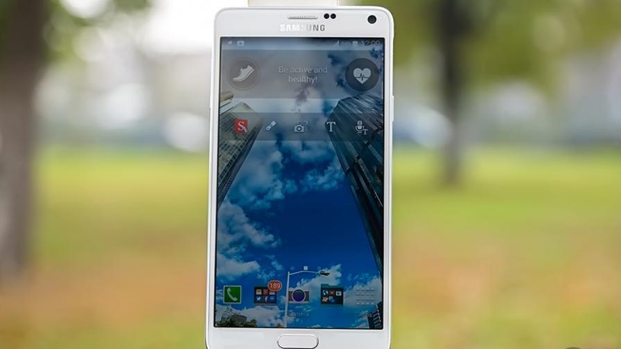 Какво трябва да знаете за Samsung Galaxy Note 4