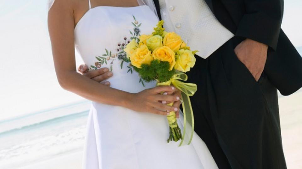 Бракът е обречен при голяма разлика във възрастта