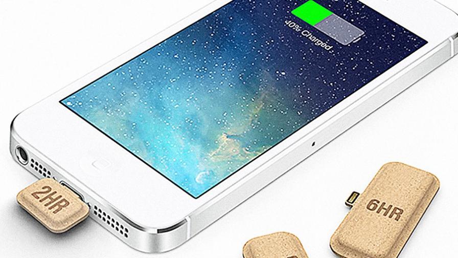 Анаболни батерии-хапчета за вашия смартфон