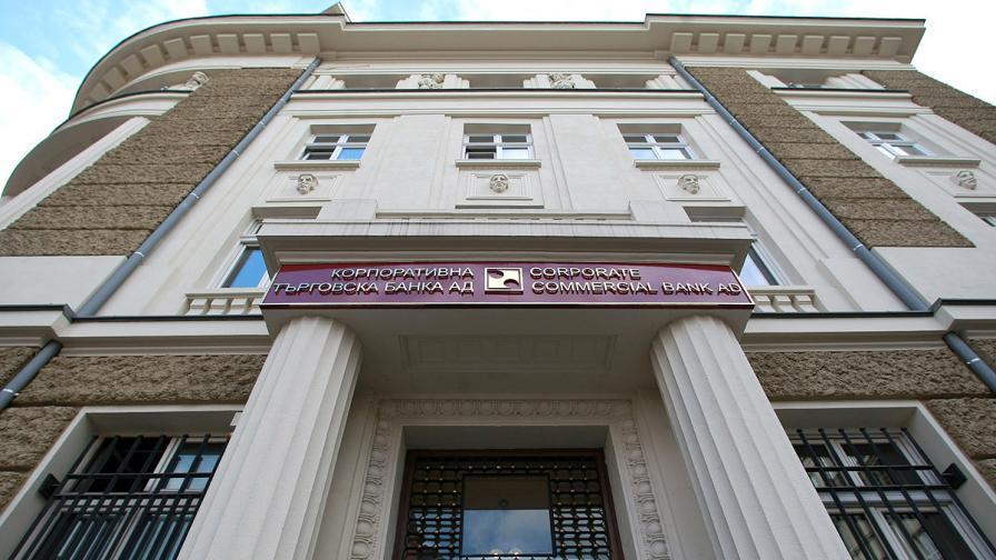 Отмяната на прихващания в КТБ мина през комисия в НС