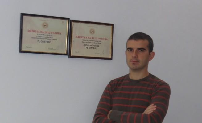 Любомир Борисов