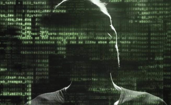 Проверете дали правителството ви шпионира