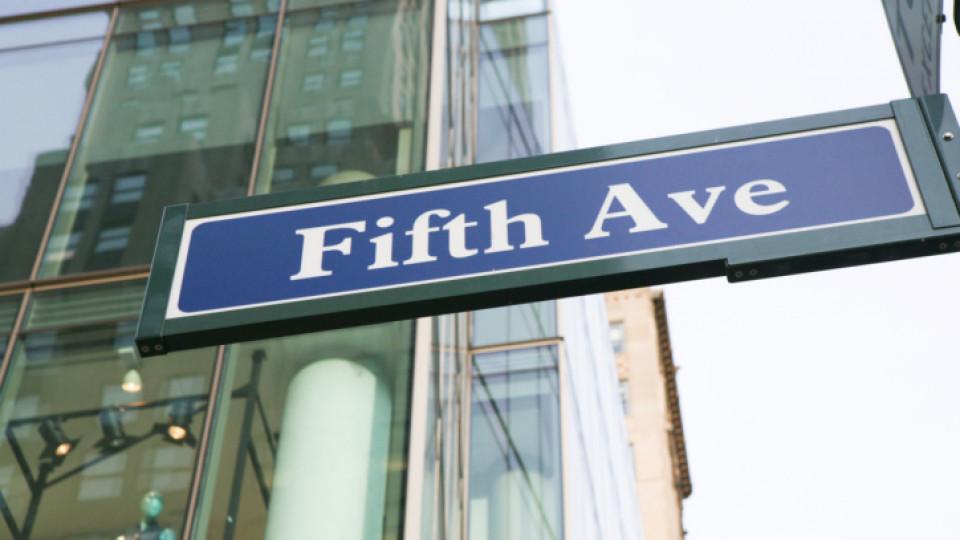 Най-скъпата търговска улица в света