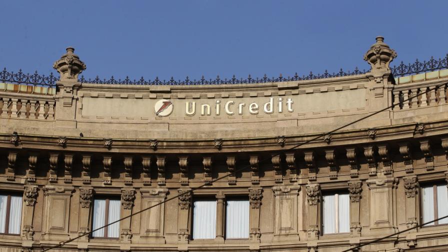 Ройтерс:Четири банки отпускат финансиране на България